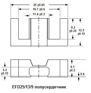 Ферритовый сердечник составной EFD25/13/9